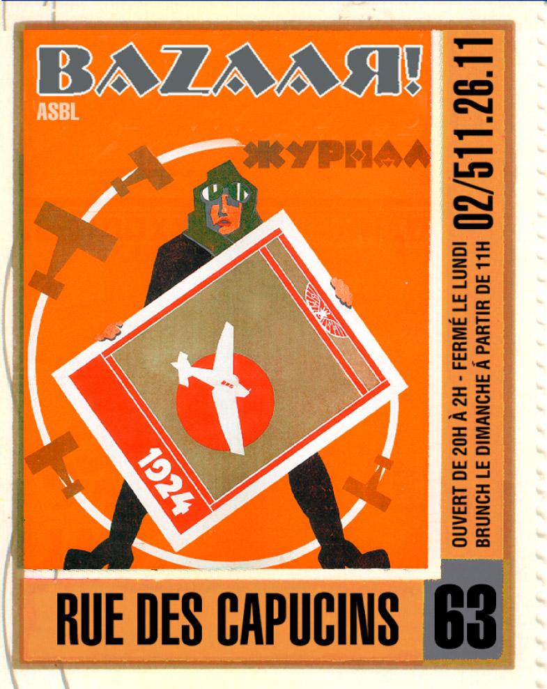 Bazaar-timbres-12